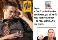 ISPITA