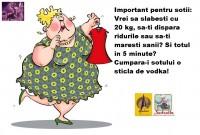 SFAT PENTRU FEMEI