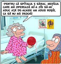 SPITAL SARAC